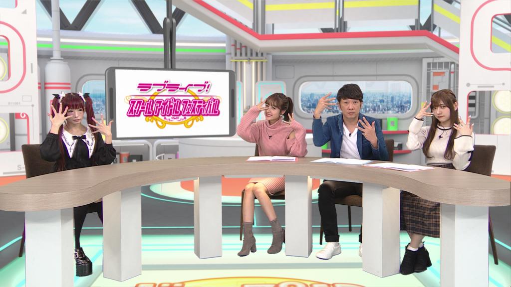 BS11『どっぷりアプリ』にてスクフェス特集が4週にわたり放送決定!
